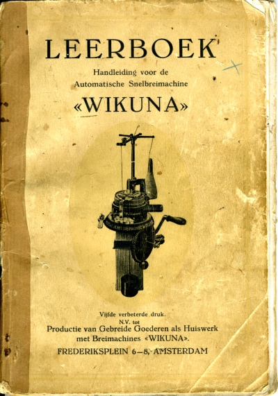 wikuna knitting machine